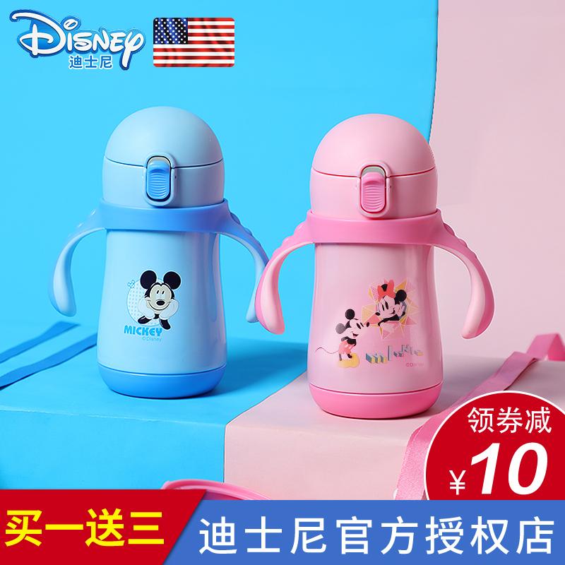 迪士尼儿童保温杯带吸管宝宝学饮杯婴儿防呛防漏幼儿园防摔水杯热销7件有赠品