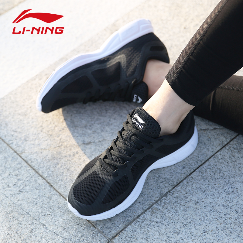 Li Ning women's shoes running shoes mesh breathable spring 2021 new running shoes tide shoes lightweight shock absorption casual sports shoes