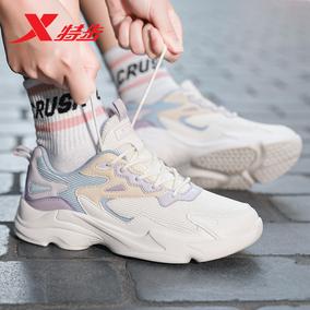 特步跑步鞋2021新款休闲鞋春季女鞋