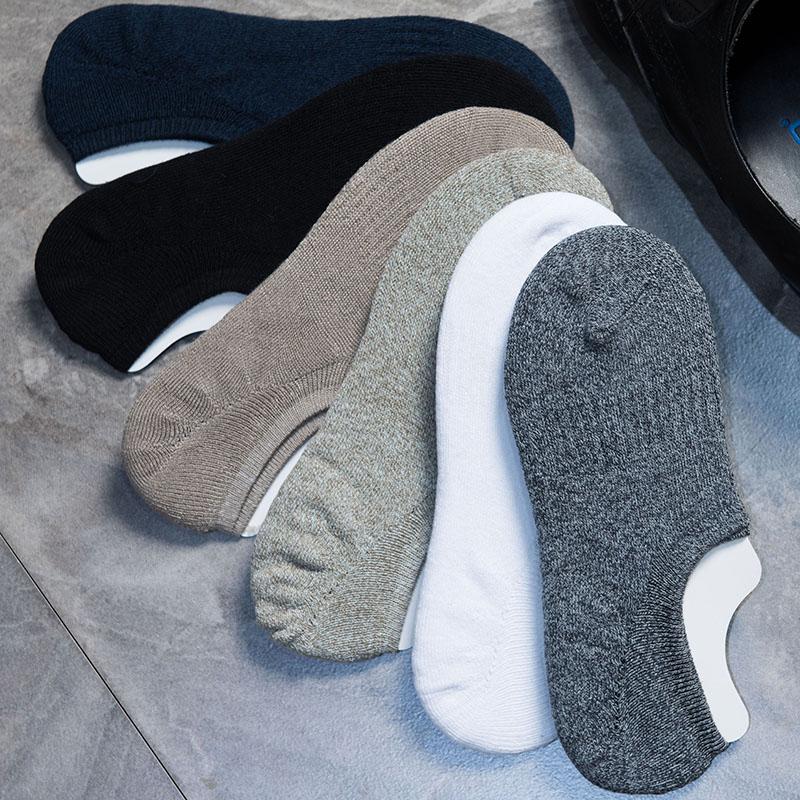 男袜纯棉秋冬运动毛巾袜船袜短袜加绒加厚毛圈袜男浅口防滑隐形袜