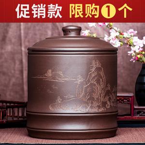 大码号普洱茶桶茶器宜兴紫砂茶叶罐