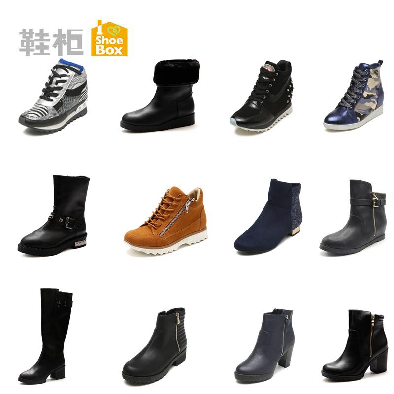 达芙妮旗下鞋柜女鞋秋冬款铆钉简约低跟皮带扣中筒靴女1115505217