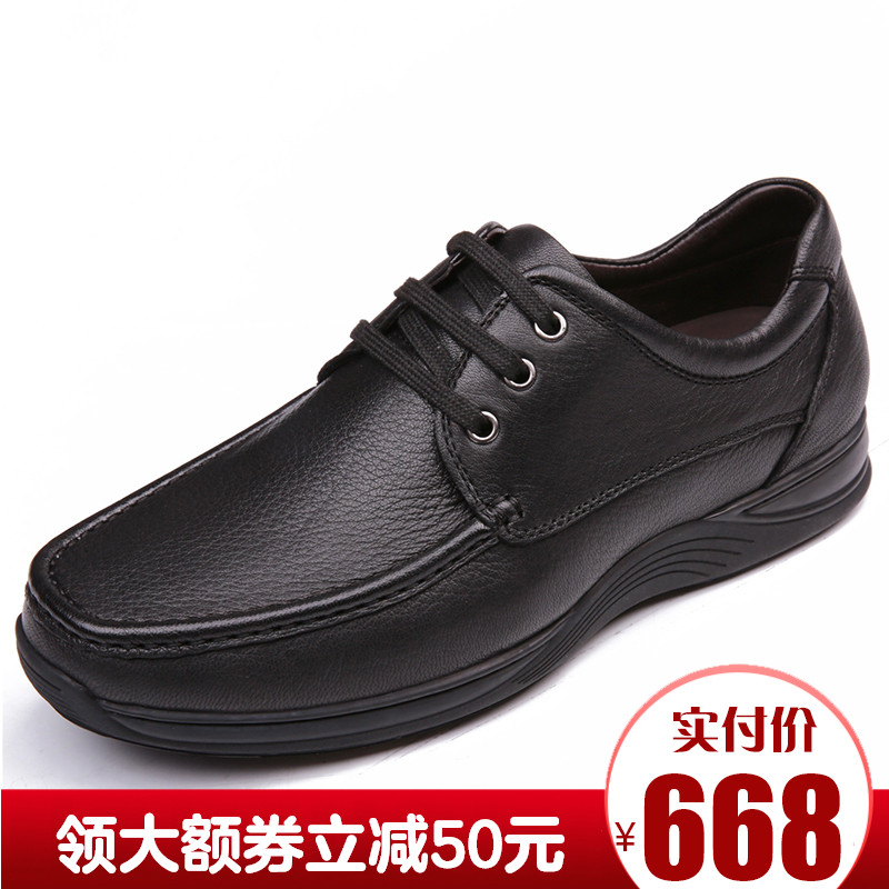 Jinlilai mens shoes new lace up ultra light black simple versatile real deerskin business casual mens breathable leather shoes