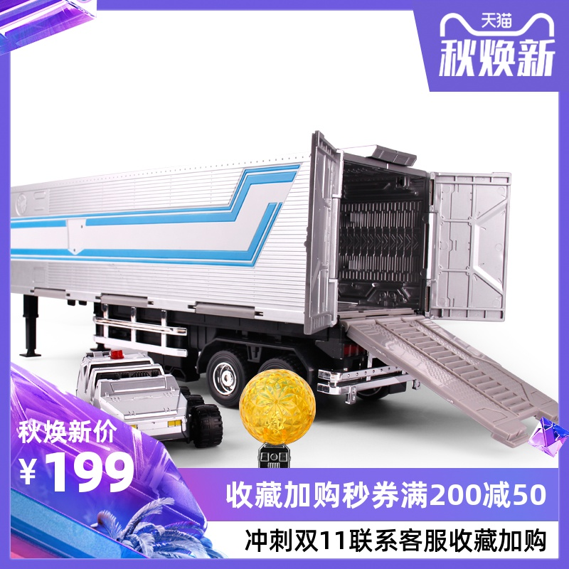 12月02日最新优惠王者威将 变形玩具金刚5变形机器人MPP10平头黑色原色车厢通用版