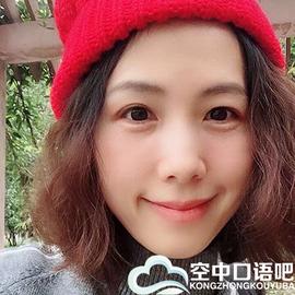 陈老师对外汉语口语一对一中教普通话在线课程 28分钟图片