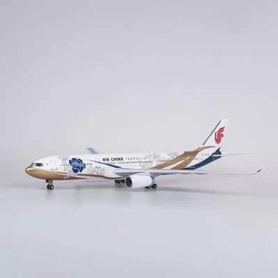 47CMLED聲控版A330川航深航國航紫金號國航紫宸號仿真飛機模型