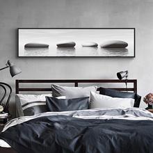 石来运转 卧室床头装饰画横幅现代简约黑白挂画客厅沙发背景墙画