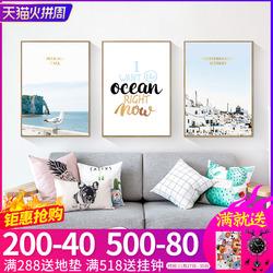 沙发后面的挂画现代简约客厅三联风景装饰画餐厅墙画卧室床头壁画