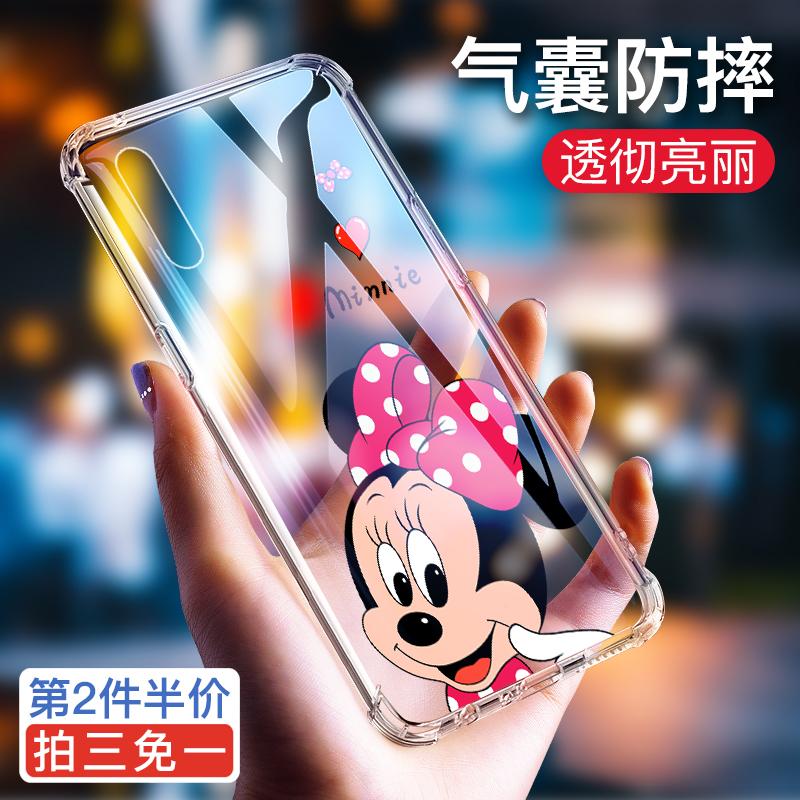 迪士尼华为p20女款p30透明气囊
