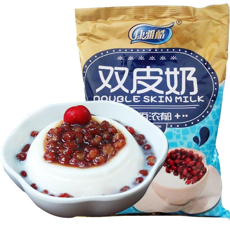 包邮 康雅酷双皮奶粉1kg 双皮奶原料 甜品烘焙原料 奶香浓郁