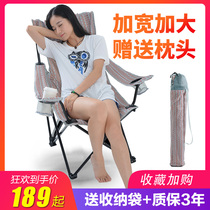Wei Camping Folding Chair outdoor portable lounge chair autumn winter thickened clip Cotton Beach Chair Director chair backrest fishing chair