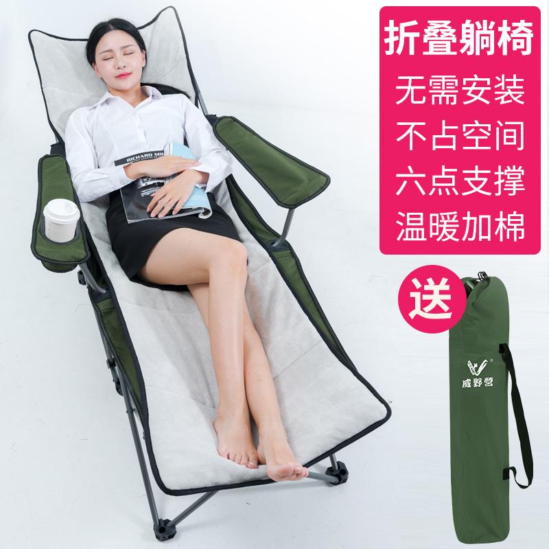 威野营折叠午休床办公室躺椅单人简易便携午睡多功能行军陪护椅子