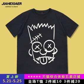 夏季短袖男生潮牌潮流ins纯棉t恤