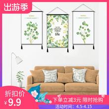 臻芝文艺绿植装饰画背景布挂布北欧客厅背景墙沙发挂毯三联挂画