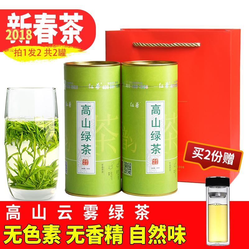 Красный честь зеленый чай новый чай альпийский облака зеленый чай православная школа весна чай день фото адекватный аромат тип масса подарок
