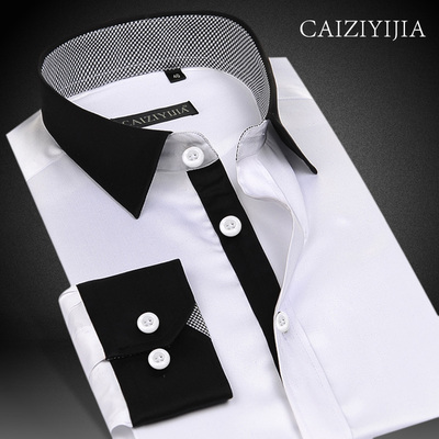 Autumn mercerized cotton pure cotton shirt men's long-sleeved youth self-cultivation business casual work white inch shirt solid color shirt