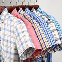 夏季男士纯棉格子衬衫短袖修身商务休闲半袖寸韩版潮流长袖衬衣薄