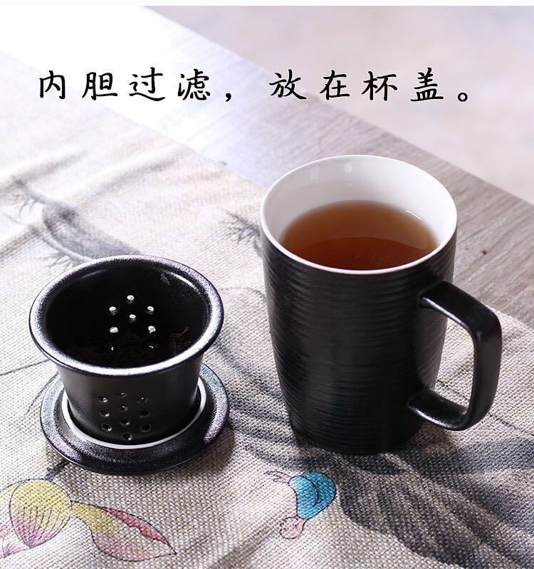 Cup ceramic cup tea cup with cover filter handy cup water cup office large capacity Mug Coffee Cup