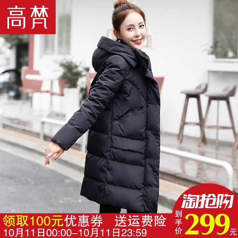 高梵反季羽绒服女中长款外套加厚品牌正品冬装2018新款韩版潮2017