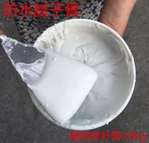 补墙膏防水防潮防霉墙面修补白色家用大面积修复神器内墙腻子膏粉