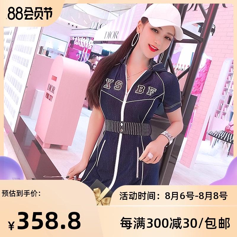 Спортивные платья Артикул 596052898880