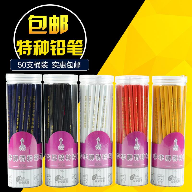 Книги о фарфоровых изделиях Артикул 520340286880