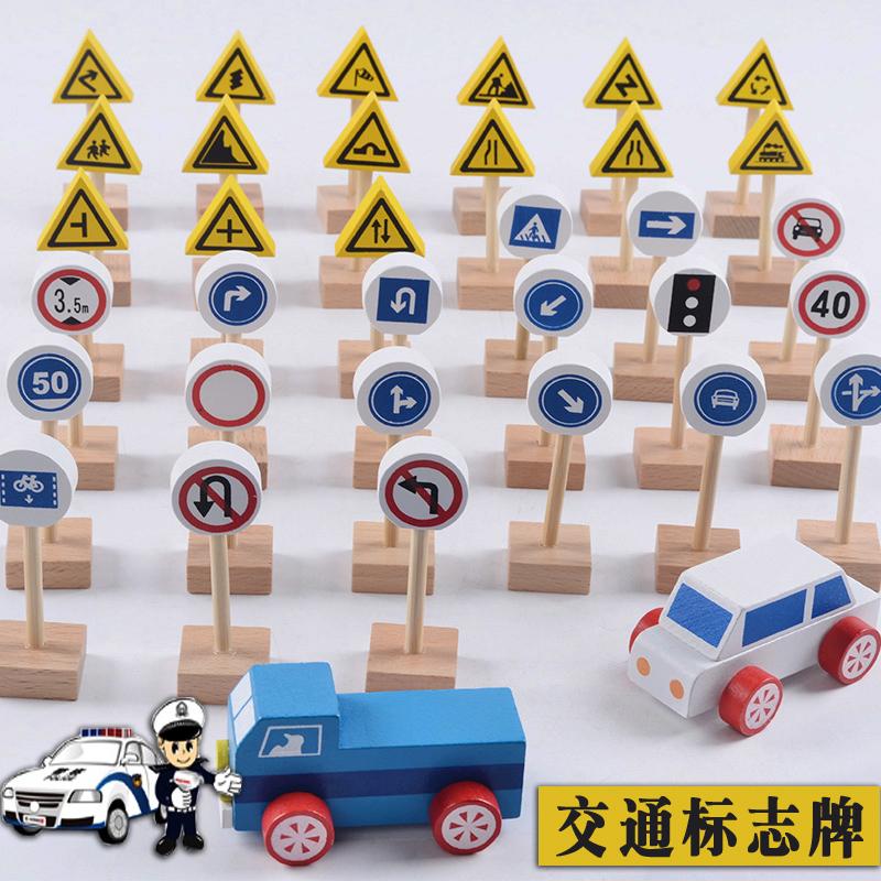 Детский сад траффик марка карты безопасность марк инструкция дорога карты ребенок 3-6 промежуточный головоломка игрушка группа сцена инжир