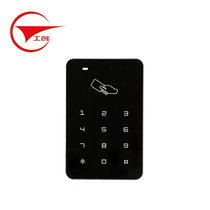 Create brand ID IC card Touch password access Card reader keyboard read head access Touch password read head