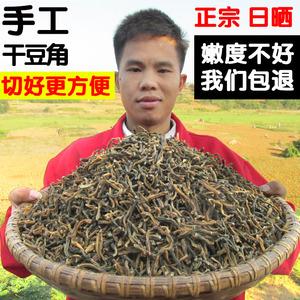 干豆角500g湖南特产农家自制干扁豆