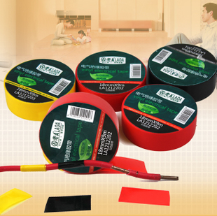 A flame retardant old electrical plastic tape PVC tape electrical tape insulating tape 9 m 10 rolls random colors