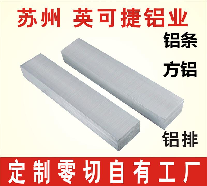 Алюминий статья алюминий квадрат 6061 квадрат алюминий плоский статья профили алюминий строка 7075 алюминий сплав алюминий блок обработка резка