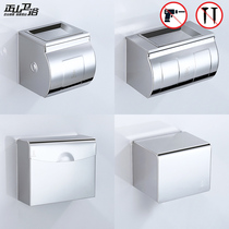Toilet Tissue box toilet hand tray free punching roll paper tube 304 stainless steel kitchen tissue rack creativity
