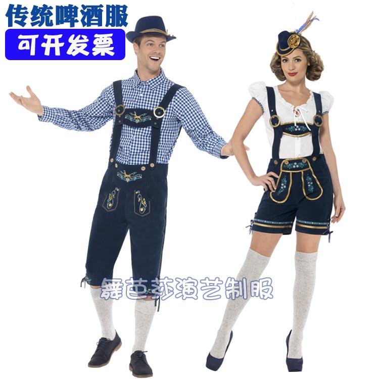 2017年新款德国啤酒服装情侣套装格子衬衫背带裤套装巴伐利亚服装