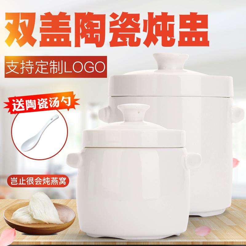 Костяной фарфор керамика глотать гнездо тушеная крышка модель вода тушеная вкладыш пар чашка суп чашка размер белый чаша домой тушеное мясо бак