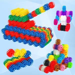 齿轮积木玩具拼装塑料拼插早教宝宝2男女孩3-6周岁儿童益智力开发