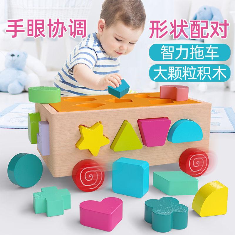 Игрушки на колесиках / Детские автомобили / Развивающие игрушки Артикул 618479207212