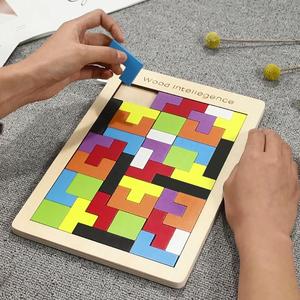 俄罗斯方块拼图儿童1-3-6岁4宝宝益智力开发男女孩幼儿园积木玩具