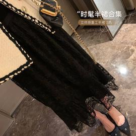 小宜定制【时髦半身裙合集】黑色a字纱裙子女秋季冬天配毛衣高腰