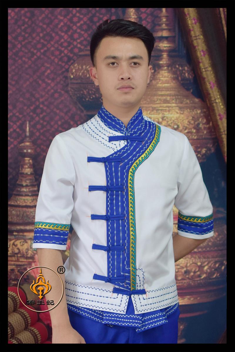 傣王妃服饰傣族传统男装复古修身赶摆泼水节盛装蓝色中袖德宏风格