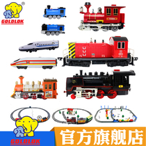 Rail train Goldlok Gaulle infrared remote control model harmony Acoustic light electric vehicle childrens high-speed rail toys