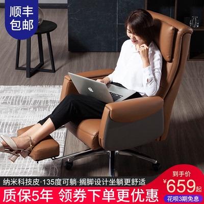电脑椅家用舒适书房椅子现代简约可躺办公椅真皮大班椅老板椅商务