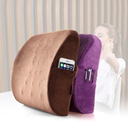 记忆棉腰枕抱枕办公室腰靠汽车座椅腰垫护腰靠垫孕妇靠枕椅子靠背
