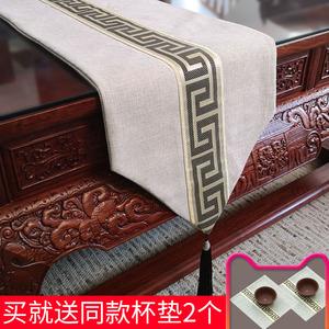 新中式茶旗布桌旗中式禅意茶几桌布现代简约床旗桌巾茶席餐桌布