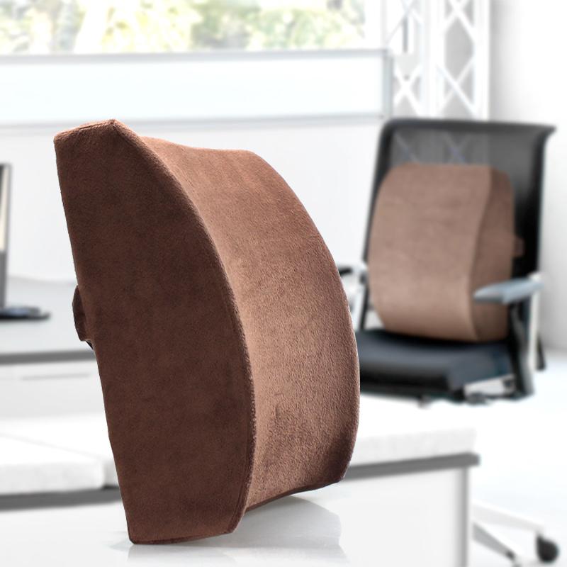 爱之舟椅子腰垫办公室记忆棉抱枕