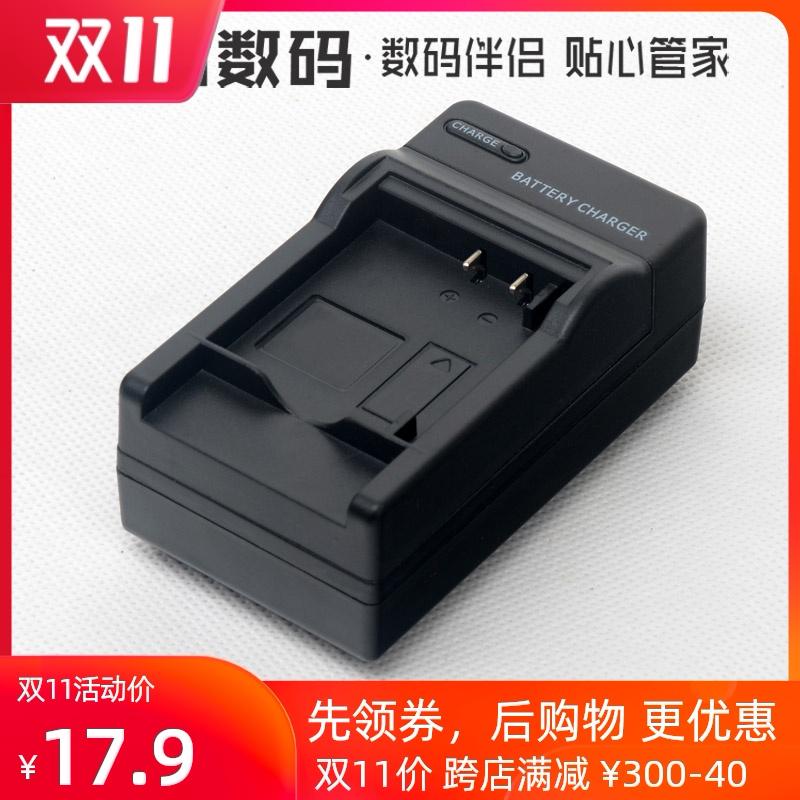 适用 松下DMC-LX5 LX7 LX6 徕卡D-LUX5 D-LUX6 电池充电器BCJ13 DE-A82 徕卡 BP-DC10-U 座充