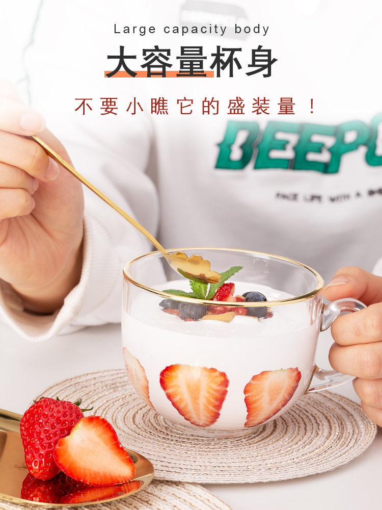 Large capacity Phnom Penh breakfast cup oatmeal cup milk cup heat resistant tempered glass cup big belly milk tea cup drinking water cup