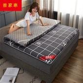 雅家惠床垫学生单人1.2学生宿舍榻榻米海绵垫子1.5双人1.8米床垫