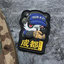【现货包邮】成都世警会纪念版HKP版熊猫PVC士气章Q版魔术贴WPFG