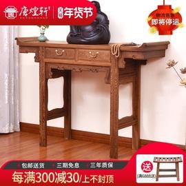 红木家具鸡翅木条案案台仿古供桌中式供台实木神台香案佛桌翘头案