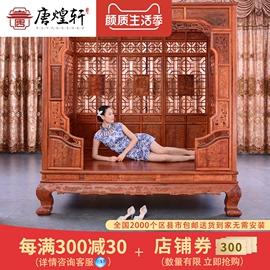 红木家具缅甸花梨木中式架子床实木月洞床仿古明清古典千工拔步床图片